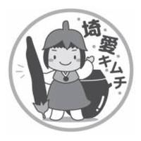 Kimuchirogo1